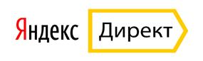 Привлечение клиентов Яндекс Директ