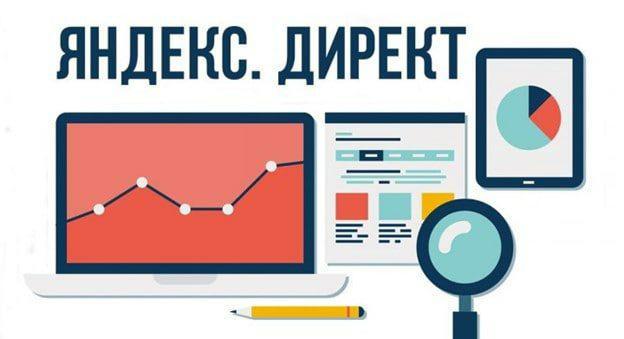 правильный подход к расчету рекламного бюджета
