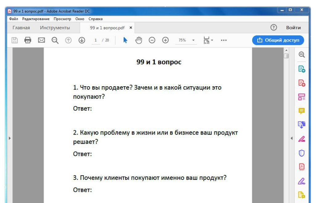 Исследование бизнеса - Настройка Яндекс Директ
